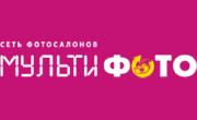 MultiPhoto.ru screenshot