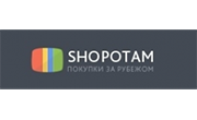 Shopotam.ru (EbayToDay.ru) screenshot